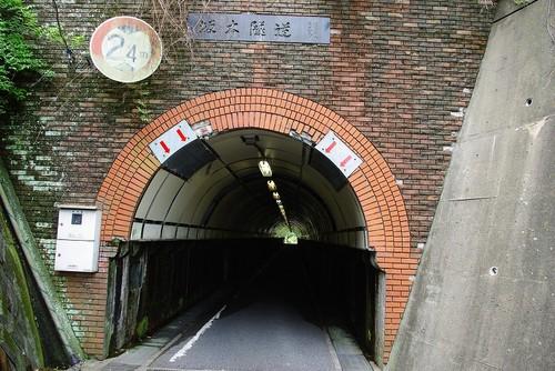 横須賀隧道図鑑: 坂本トンネル